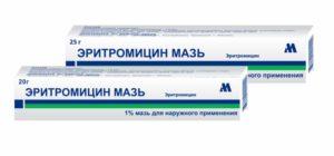 Эритромицин относится к антибиотикам