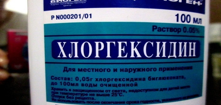 Раствор Хлоргексидин для десен
