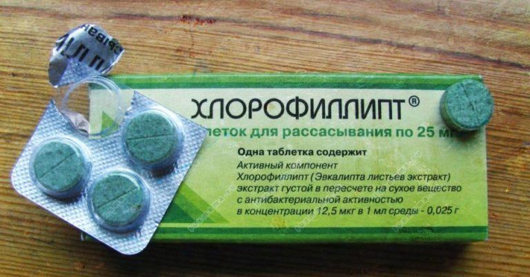Хлорофиллипт для полоскания рта и десен